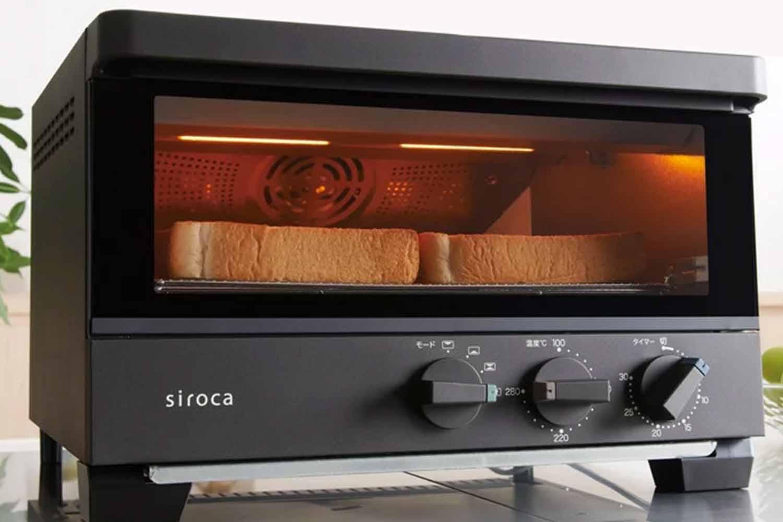 siroca ハイブリッドオーブントースター ST-G121