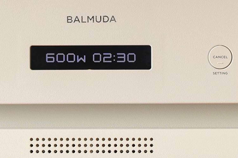 BALMUDA The Range K04A